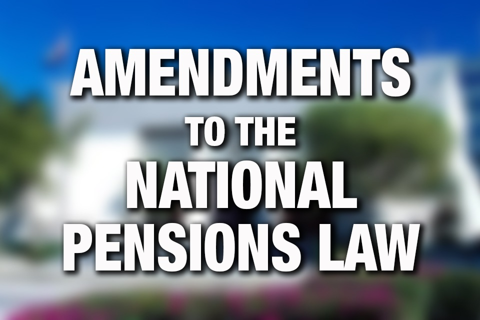 Amendments to the National Pensions Law