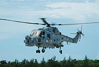 The Lynx helicopter viewed post-disaster